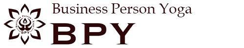 BPY-ビジネスパーソンヨガ-