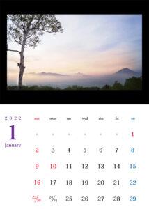 1月2022 のコピー